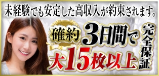 One Carat~ワン・カラット~