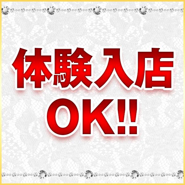 One Carat~ワン・カラット~_店舗イメージ写真1