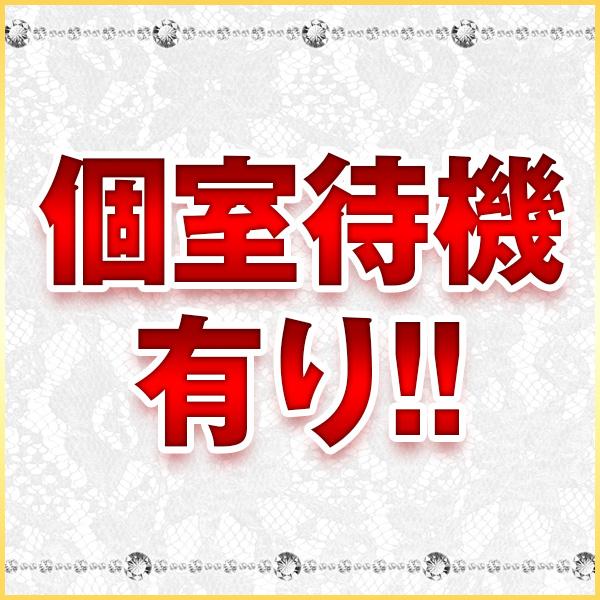 One Carat~ワン・カラット~_店舗イメージ写真3