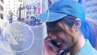 【東京高収入求人】