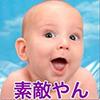 佐藤_写真