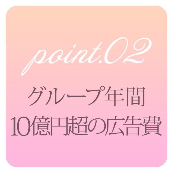 インペリアル東京 大阪店_店舗イメージ写真2