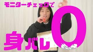 ハピネス×MCカジケンのコラボ企画!