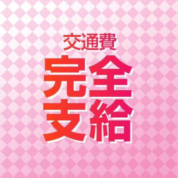 ハピネス福岡_店舗イメージ写真1