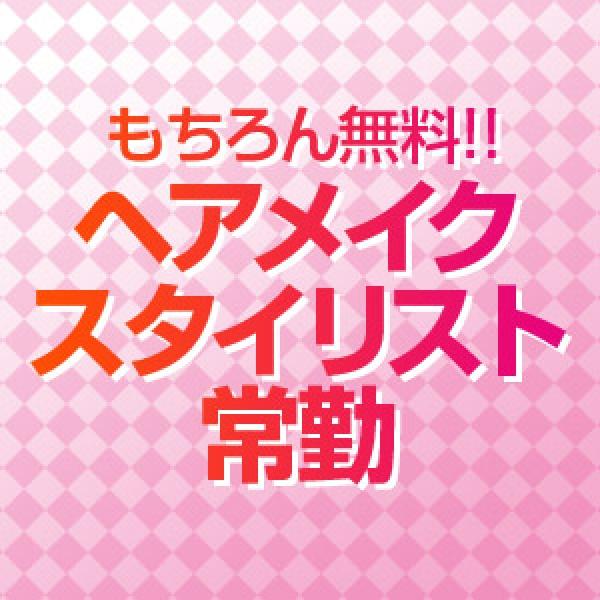 ハピネス福岡_店舗イメージ写真3