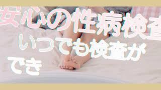五反田人妻城PV☆