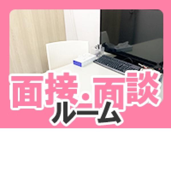 五反田人妻城_店舗イメージ写真3