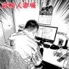 オス猫10歳_写真