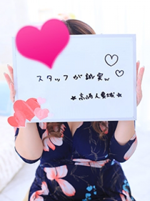 里緒さん_写真