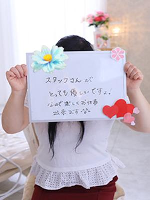 人妻・熟女特集_体験談3_2600