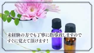 入店祝い金10万円プレゼント!