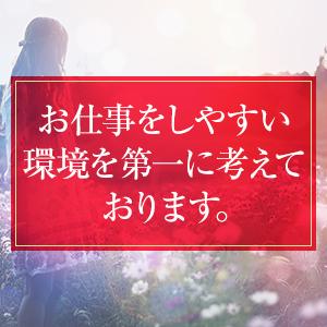 未経験特集_ポイント1_6864