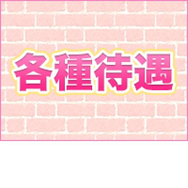 渋谷ミレディ_店舗イメージ写真1