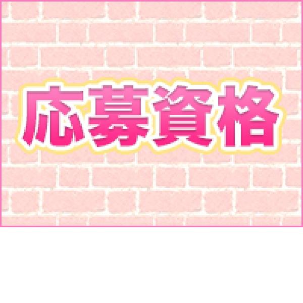 渋谷ミレディ_店舗イメージ写真2