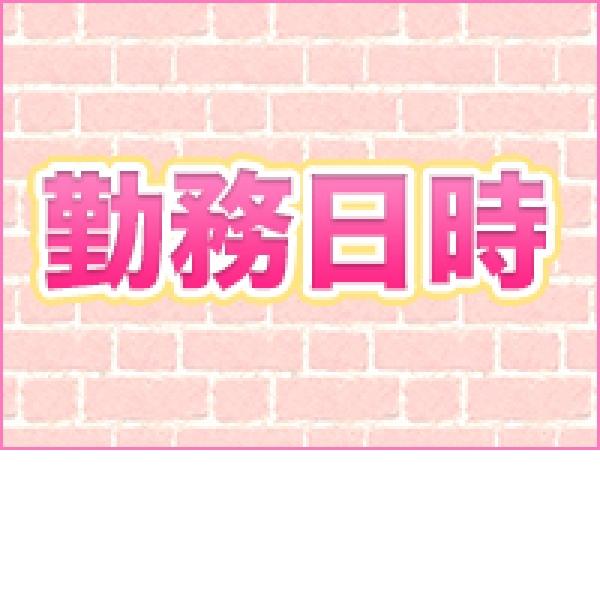 渋谷ミレディ_店舗イメージ写真3