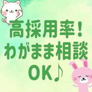 出稼ぎ特集_ポイント3_1617