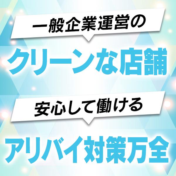セクシーキャット神田店_店舗イメージ写真2