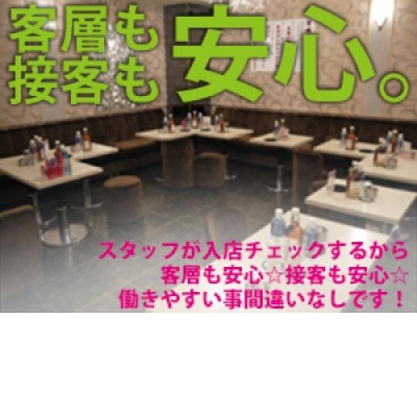 タオパイパイ 錦糸町店_店舗イメージ写真2