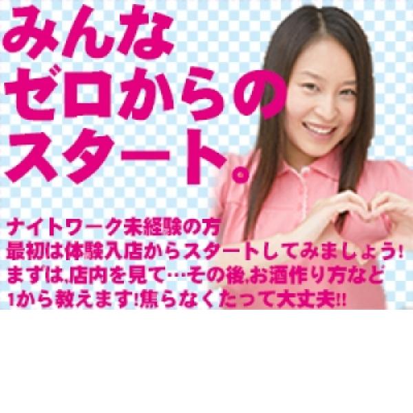 タオパイパイ 錦糸町店_店舗イメージ写真3