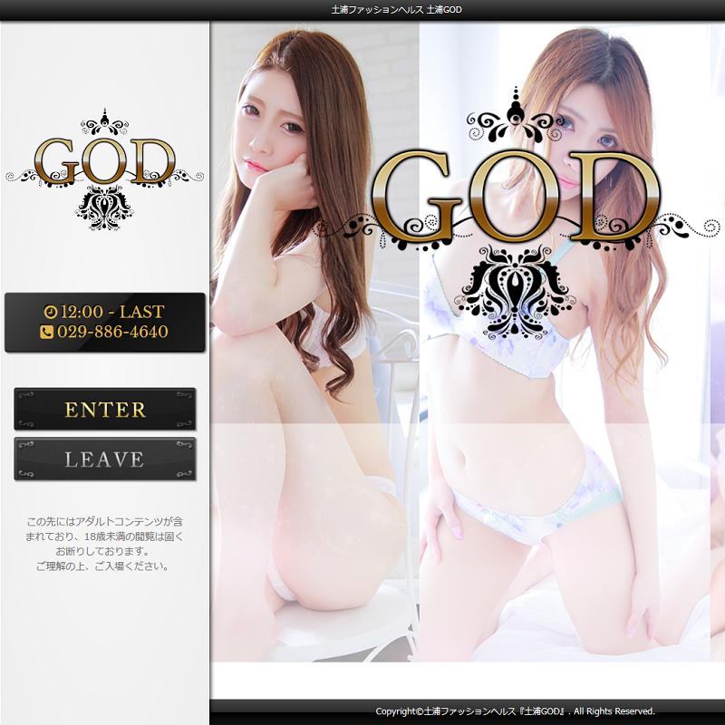 GOD(ゴッド)_オフィシャルサイト