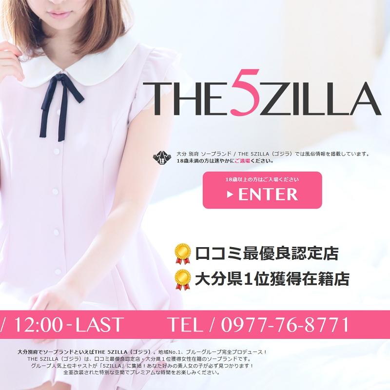 THE 5ZILLA_オフィシャルサイト