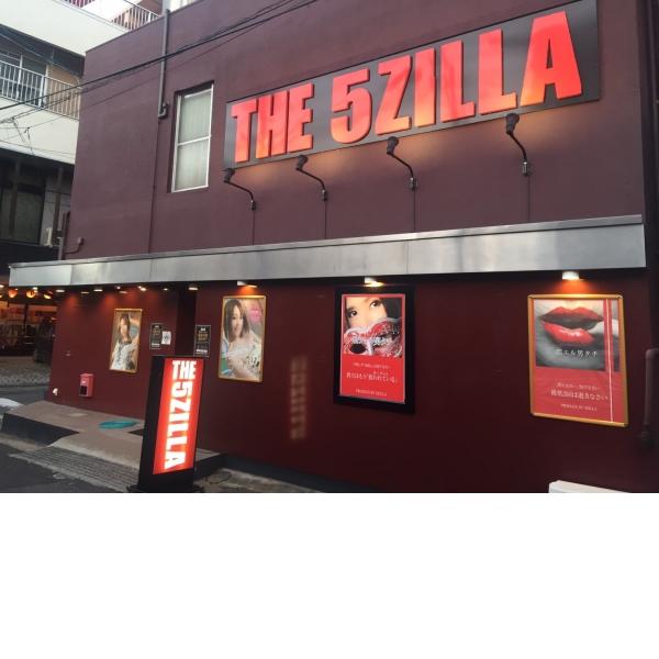 THE 5ZILLA_店舗イメージ写真1