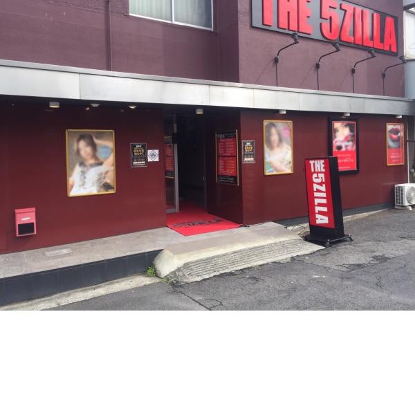 THE 5ZILLA_店舗イメージ写真2
