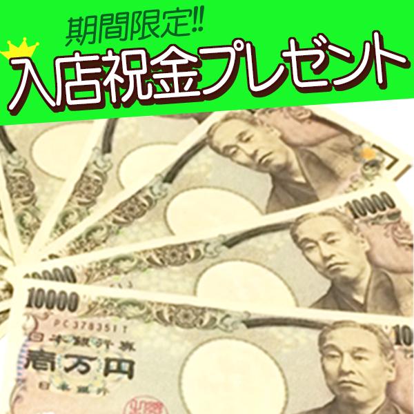 西川口デブ専肉だんご_店舗イメージ写真1