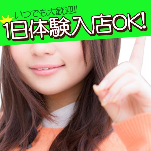 西川口デブ専肉だんご_店舗イメージ写真2