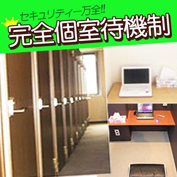 西川口デブ専肉だんご_店舗イメージ写真3