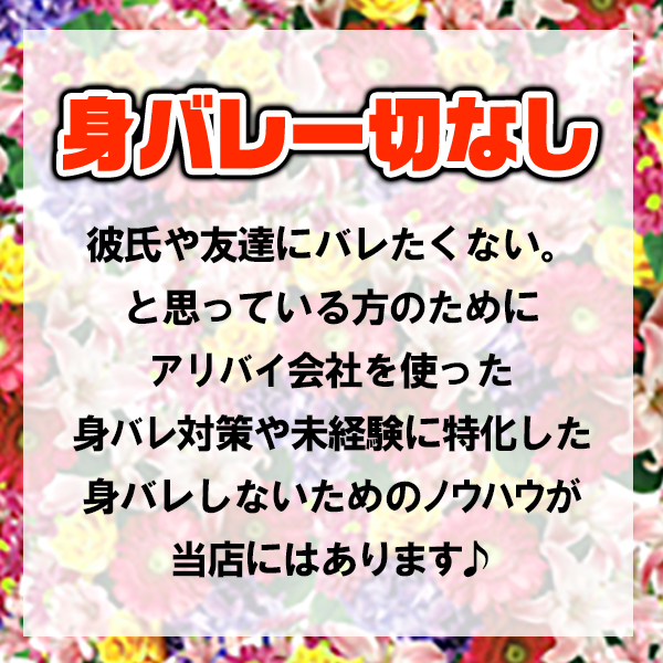 美女物語_店舗イメージ写真3