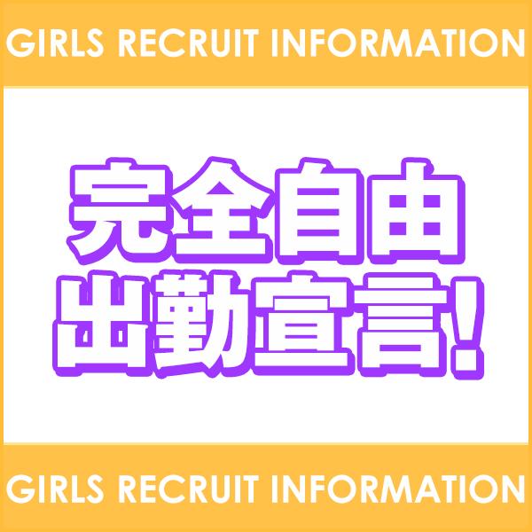マリアージュ宇都宮_店舗イメージ写真2