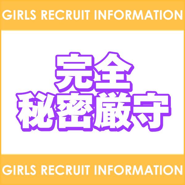 マリアージュ宇都宮_店舗イメージ写真3