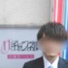 川村_写真
