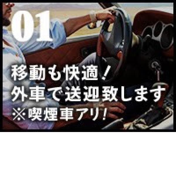 コルクスタンダード_店舗イメージ写真1