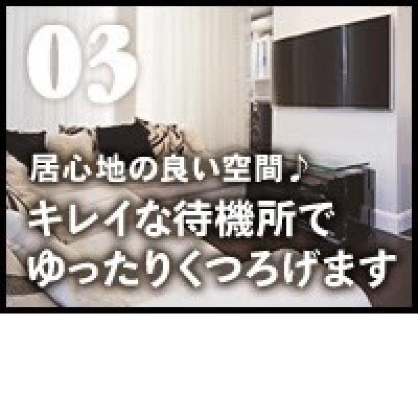 コルクスタンダード_店舗イメージ写真3