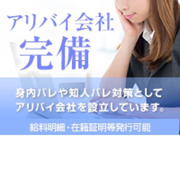 立川夜這いサークル_店舗イメージ写真3