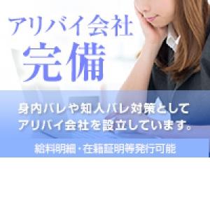 出稼ぎ特集_ポイント3_4942