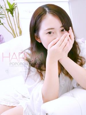 はるき_写真