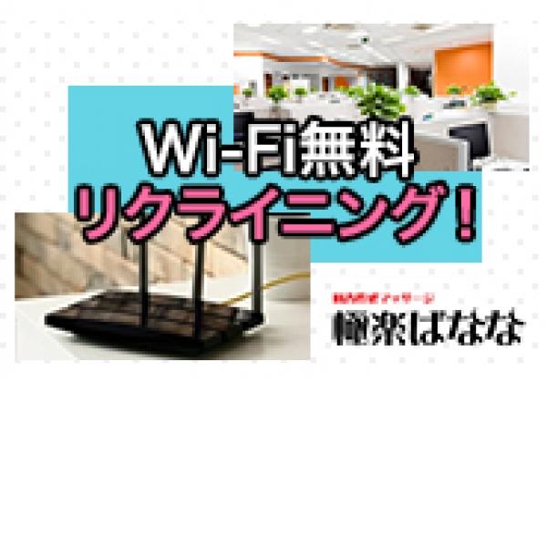 極楽ばなな 大阪店_店舗イメージ写真1