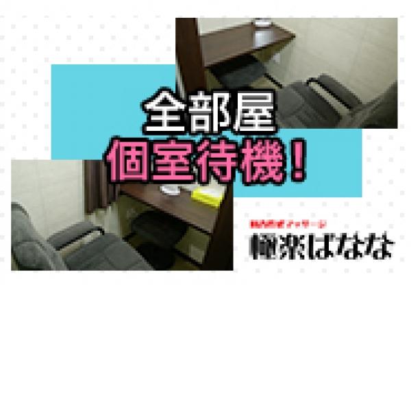 極楽ばなな 大阪店_店舗イメージ写真3