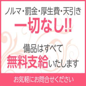 未経験特集_ポイント3_8104