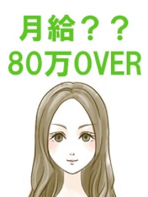 A子_写真