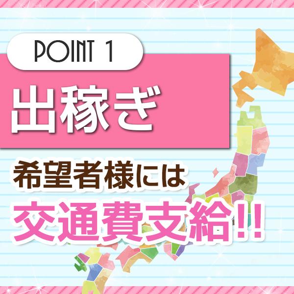 THC SHINJUKU_店舗イメージ写真1