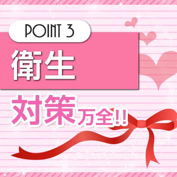 THC SHINJUKU_店舗イメージ写真3