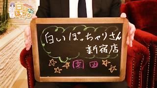 スタッフ園田さんインタビュー