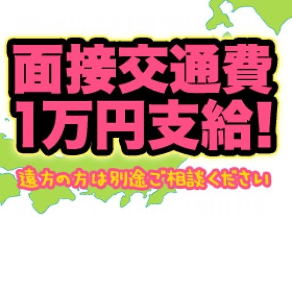 白いぽっちゃりさん 新宿店_店舗イメージ写真2