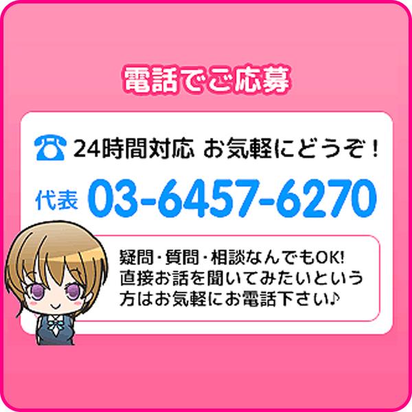 新宿スクールコレクション_店舗イメージ写真1