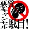 イニシャルH_写真