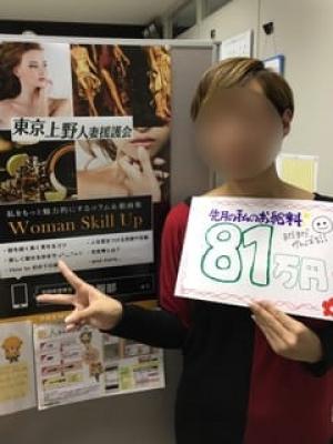 人妻・熟女特集_体験談1_4076